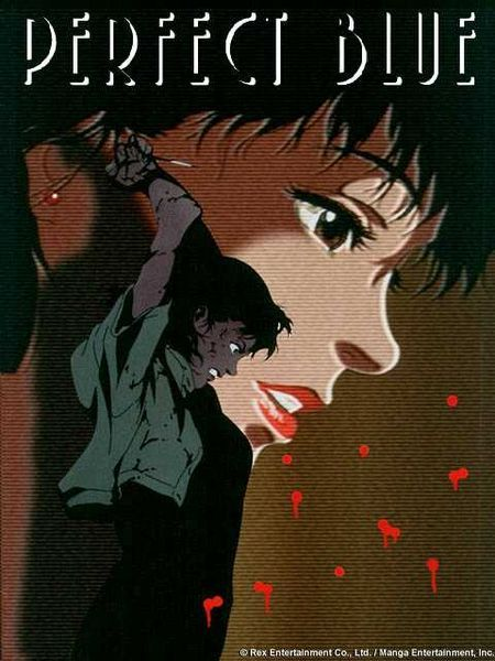 Best Horror Of The 90s Perfect Blue